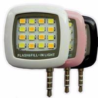 ĐÈN 3.5 LY HỖ TRỢ TỰ SƯỚNG - 16 LED