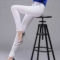 Quần Jean nữ trắng co giãn