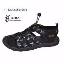 Giày 5Ten - Xanh rằn ri