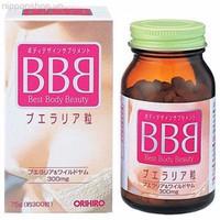 Viên uống NỞ NGỰC BBB Orihiro 300 viên - Hàng xách tay Nhật