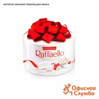 Kẹo socola dừa Raffaello 100g