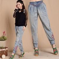 Quần Jean nữ thời trang - Q021
