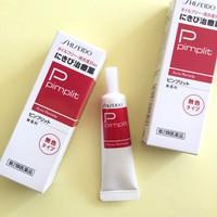 Kem trị mụn Shiseido Pimplit - Hàng xách tay Nhật Bản