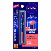 Son dưỡng môi có màu Nivea Rich care color SPF20 PA