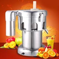 Máy ép trái cây cao cấp WF-A3000 - Vegetable juice separator machine