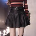 Chân váy da ngắn cao cấp - #7149
