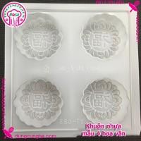 Khuôn nhựa làm bánh trung thu - rau cau - mẫu 4 hoa văn - YT083