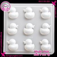 Khuôn nhựa làm bánh trung thu - rau cau - mẫu 9 con vịt  - YT066