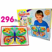 Bộ đồ chơi ghép hạt gắn hình cho bé thông minh 296 hạt