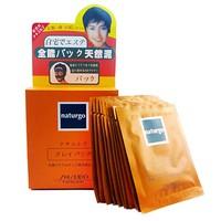 MẶT NẠ BÙN SHISEIDO NATURGO - 1 HỘP 10 BỊCH