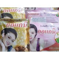 Tắm trắng khô siêu trắng Thái Lan