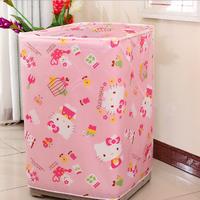 Tấm phủ bọc máy giặt vải nilon - 7,5 kg