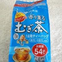 Trà lúa mạch túi lọc mát gan, giải độc 54 gói  Nhật Bản
