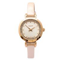 Đồng hồ nữ  JU1015