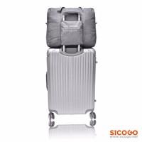 Túi du lịch gấp gọn nam Sicogo