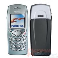 Nokia 6100 zin cam kết pin tốt nhất