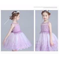 BG2288 - Đầm voan công chúa