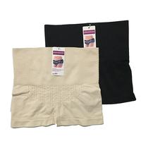 Bộ 02 quần lót gen mặc trong váy lưng size trung