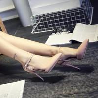 giày cao gót bít mũi xinh