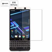 Dán Cường Lực Blackberry Keyone
