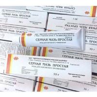 Kem trị mụn lưu huỳnh 30g từ Nga