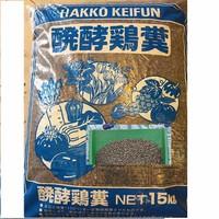 Phân gà vi sinh chậm tan Nhật Bản gói 500g