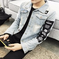 áo khoác jeans hba cá tính Mã: NK0993