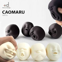 CaoMaRu StressBall Squeezable Toys