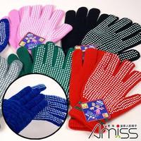 Găng tay len trẻ em Amiss-găng len chống trơn