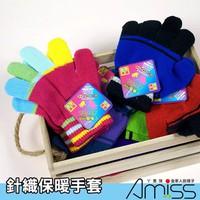 Găng tay len trẻ em Amiss-găng len