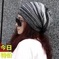 Nón len trùm tóc thời trang - NT008