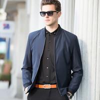 Áo khoác dù, áo khoác gió vải dù mềm cao cấp - Mã số: AK1724