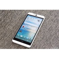 HTC DESIRE 826 Selfie FULLBOX