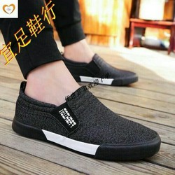 Giày lười vảy bò nam