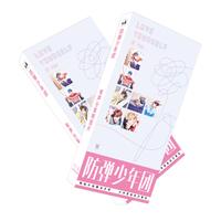 Postcard bts album love yourself có 180 thứ