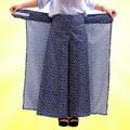 Váy Chống Nắng Dạng Quần MS0265