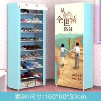 Tủ giày 10 tầng, tủ vải để giày 3D 10 tầng