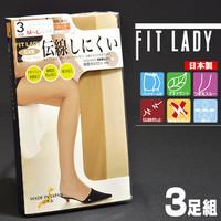 Set 3 quần tất chống xước Regart 20D size M
