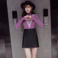 Chân váy da Hàn Quốc