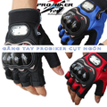 Găng tay phượt - Găng tay xe máy -Găng tay Probiker cụt ngón