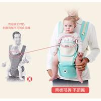 Địu bé đa năng từ 3 tháng tuổi đến 3 tuổi - Chính hãng Kingrol