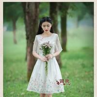 Chùm Xuân : Đầm thêu HOA CƯỜI