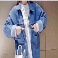 Áo khoác Jean đẹp