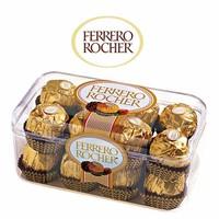 CHOCOLATE FERRERO ROCHER - 16 VIÊN