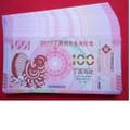 COMBO 5 TỜ Tiền Hình Con Gà MaCao 100  - COMBO 5 TỜ