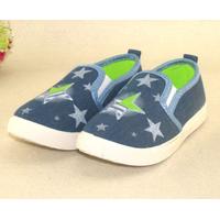 Giày lười cho bé trai và bé gái Z-26 xanh