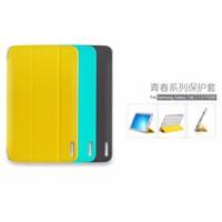 Bao da Galaxy Tab 3 7.0 Remax