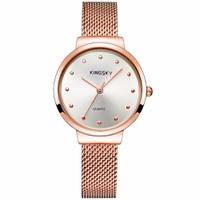Đồng hồ dây lưới KingSky AL88 ,