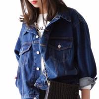 áo khoác denim oversize Mã: AO2763