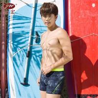Quần bơi nam thời trang Hàn Quốc-QB16